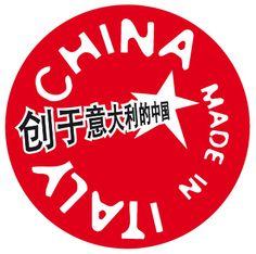Collettiva CHINA MADE IN ITALY a cura di Tomato catch up, dal 21 maggio al 27 maggio 2012, ex cinema Augusteo, MILANO