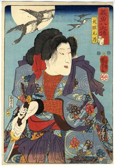 "Kuniyoshi, ""Inusaka Keno, from Giyuhakkenden"""
