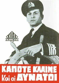 Find more movies like Kapote klaine kai oi dynatoi to watch, Latest Kapote klaine kai oi dynatoi Trailer, Add a Plot Cinema Posters, Movie Posters, Romance Movies, Night Shift, Old Movies, Kai, Singing, Greek, Actors