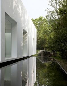 The White House in Korea by Need21.