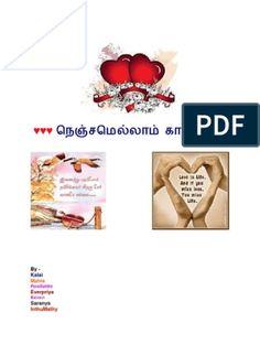 Ramya S. Online Novels, Books To Read Online, Reading Online, Vikram Vedha, I Dont Need You, Novels To Read, Book Sites, Romance Novels, Pdf