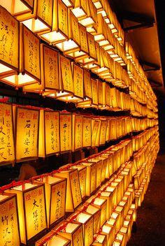 Lanterns at Yasukuni shrine, Tokyo, Japan