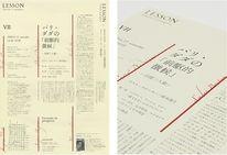 Japan Inspiration Search Results — Designspiration