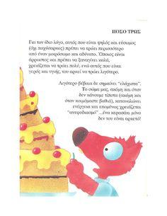 Οι συμβουλές του μικρού λύκου Healthy Diet For Kids, Healthy Recipes, Fruit, English, Foods, Food Food, Food Items, Healthy Eating Recipes, English Language