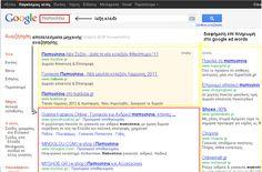 on page seo Digital Marketing Websites, On Page Seo, Seo Optimization