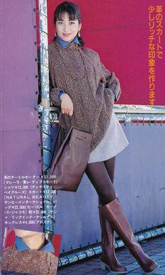 Vintage Fashion, Womens Fashion, February, Bags, Style, Boots, Handbags, Stylus, Dime Bags