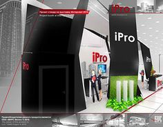 """Check out new work on my @Behance portfolio: """"iPro"""" http://be.net/gallery/31574505/iPro"""