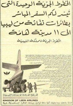 الخطوط الملكية الليبية Family Memories, Childhood Memories, We Heart It, How To Plan, History, Aviation, Photographs, Photos, Pictures