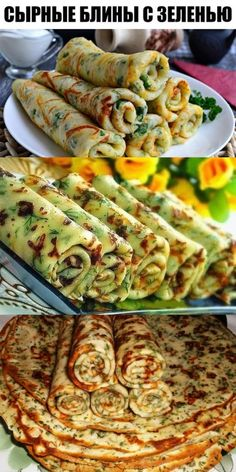 Cheese pancakes with greens: use in each piece, and the waist will not suffer! Cheese Pancakes, Mac And Cheese Homemade, Vegan Recipes, Cooking Recipes, Tasty, Yummy Food, Dinner Entrees, Russian Recipes, Cooking Light