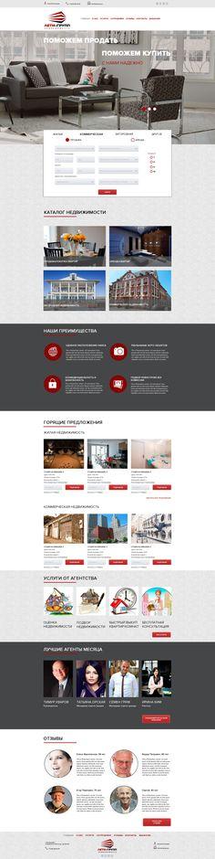 Ознакомьтесь с моим проектом @Behance: «Лендинг. Недвижимость» https://www.behance.net/gallery/51788749/lending-nedvizhimost