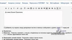 Настройки почты Gmail — важные дополнения