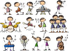 Music Makes Our Students Smarter – Musik Singing Classes, Music Bulletin Boards, All About Music, Music School, Music Theater, Music Pictures, Guitar Art, Elementary Music, Music For Kids