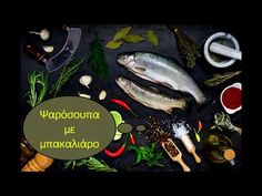 Ψαρόσουπα με μπακαλιάρο - YouTube Youtube, Movie Posters, Youtubers, Film Posters, Billboard