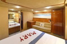 Luxury MARY - Motor Yacht Check more at https://eastmedyachting.co.uk/yachts/mary-motor-yacht-charter/