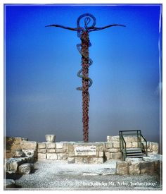 #mtnebo #nebo #siyagha #jordan #nebo #nomad #2007 #bible #scripture #moses #history #heritage #architecture #sculpture #statue #art #mountain #myphoto #photo #photography #photos #travel #sun #saint #santa