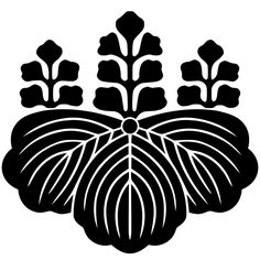 Japanese House Crest Go-Shichi no Kiri: The Imperial Crest, Mikados Seal, or Paulownia Imperialis (kiris) is the private symbol of the Japanese Imperial family from as early as the twelfth century.