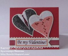 Card Making, Glitter, Cards, How To Make, Blog, Map, Playing Cards, Maps, Glow