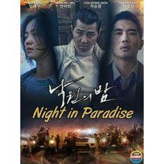 Night in Paradise (2020) Cha Seung Won, Paradise, San, Night, Movies, Movie Posters, Films, Film Poster, Cinema