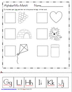 Maggie's Kinder Corner: Alphabet Mix-Match and Number Signs...FREEBIES