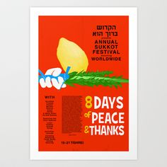 "Sukkot Poster Art Print by Melek Design - $20.00  What if Sukkot were celebrated like the original Woodstock festival?    Parody poster from a project examining the seven feasts of God and their observance today.    The Hebrew text at top reads ""hakodesh braruch hu"" (the Holy One, blessed be he)."