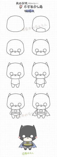 How to draw Batman - ^. It's our hero Batman and he has come to save the day. Kawaii Drawings, Doodle Drawings, Cartoon Drawings, Easy Drawings, Doodle Art, Drawing Sketches, Kawaii Doodles, Cute Doodles, Step By Step Drawing