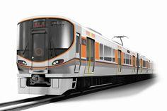 The new train for Osaka loop line