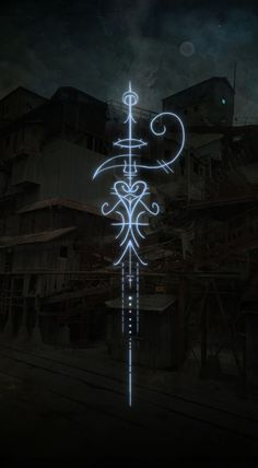 The Mystic Mire — A sigil to invoke the magic of liminal spaces. Sigil Magic, Magic Symbols, Ancient Symbols, Viking Symbols, Egyptian Symbols, Viking Runes, Tattoo Drawings, Body Art Tattoos, Magick