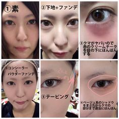 Pin by 萩 on メイク in 2019 Cosplay Makeup, Cute Hairstyles, Halloween, Beauty Hacks, Make Up, Hair Beauty, Hair Styles, Face, Fashion