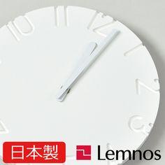 タカタレムノスLemnosCARVEDNTL10-04掛け時計掛時計壁掛け時計壁掛時計おしゃれインテリア雑貨北欧テイストアンティーク調デザインリビングブランドアメリカンレトロかわいい大型モダンムーブメントウォールクロックナチュラル収納ケース空間贈り物
