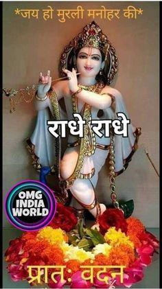 Lord Shiva Painting, Wonder Woman, Princess Zelda, India, Superhero, Christmas Ornaments, Halloween, Holiday Decor, Krishna