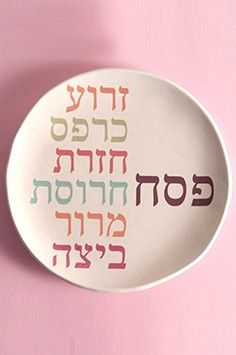 Prepping for Passover: Lovely Seder Plates | California Home + Design