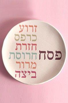 cool seder plate