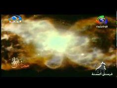 ولادة النجوم - |( هذا خلق الله )| - أفلام وثائقية