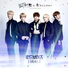 """Venus"" is a single recorded by South Korean boy group Road Boyz. It was released on February 23, 2016 by KT Music."