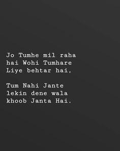 I hope so Swag Quotes, Babe Quotes, Story Quotes, Queen Quotes, Hindi Quotes, Wisdom Quotes, Quotations, Allah Quotes, Poetry Quotes