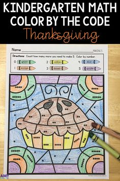 These Thanksgiving Color by Number math worksheets are a fun way for kindergarten students to practice math skills like making 5, number words, number sense, and more!  Students will love  coloring to find the hidden picture.  Give students a chance to color and develop fine motor skills while practice math skills.  These are perfect for early finishers, morning work or a quick sub activity.  #colorbynumber #thanksgiving #mathworksheets