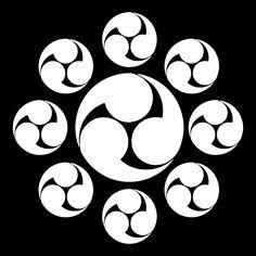 """九曜巴 くようともえ Kuyou tomoe The design of the 9 """"Tomoe""""."""