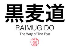 Raimugido Label Design