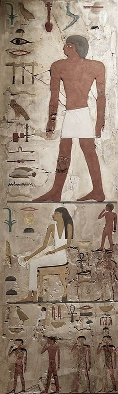 Nefermaat half brother of Rahotep