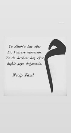 Allah Islam, Galaxy Wallpaper, Islamic Quotes, Motto, Cool Words, Instagram Story, Qoutes, Letters, Feelings