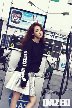 """""""[HQ] Gayoon for Dazed and Confused Korea """" Tokyo Fashion, Asian Fashion, Kpop Fashion, Kpop Girl Groups, Kpop Girls, Dazed And Confused, Sporty Look, Girl Day, Actor Model"""