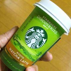 STARBUCKS KYOTO 抹茶ラテ