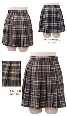 Gray/Green & Gray/Sax Seifuku Skirts