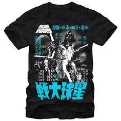 66283fd2 Star Wars Kanji Poster Mens Graphic T Shirt: Printed in the U. Machine  Washable Printed With Eco-Friendly Inks Fifth Sun Slim Fit - Please Refer  to Size ...