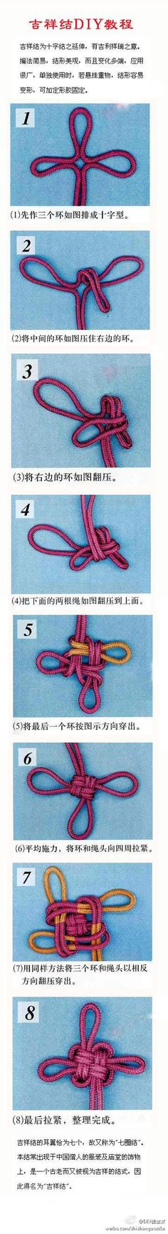 Knot - Instructions aren't in English, but the images are clear.