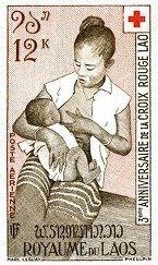 Laos May 2 ,1958 Scott# C32 12k airmail stamp Mother nursing baby.