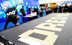 Kraft food employees create a huge 'cookie mosaic' to celebrate the 100th anniversary of the Oreo 13 March, Consumer Marketing, Suzhou, Kraft Recipes, Oreos, Mosaic, Anniversary, Cookies, Night