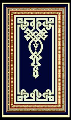 "Beautiful art ...... abeer al saraf ♔♛✤ɂтۃ؍ӑÑБՑ֘˜ǘȘɘИҘԘܘ࠘ŘƘǘʘИјؙYÙř ș̙͙ΙϙЙљҙәٙۙęΚZʚ˚͚̚ΚϚКњҚӚԚ՛ݛޛߛʛݝНѝҝӞ۟ϟПҟӟ٠ąतभमािૐღṨ'†•⁂ℂℌℓ℗℘ℛℝ℮ℰ∂⊱⒯⒴Ⓒⓐ╮◉◐◬◭☀☂☄☝☠☢☣☥☨☪☮☯☸☹☻☼☾♁♔♗♛♡♤♥♪♱♻⚖⚜⚝⚣⚤⚬⚸⚾⛄⛪⛵⛽✤✨✿❤❥❦➨⥾⦿ﭼﮧﮪﰠﰡﰳﰴﱇﱎﱑﱒﱔﱞﱷﱸﲂﲴﳀﳐﶊﶺﷲﷳﷴﷵﷺﷻ﷼﷽️ﻄﻈߏߒ  !""#$%&()*+,-./3467:<=>?@[]^_~ . ... Arabic Calligraphy Art, Beautiful Calligraphy, Abstract Images, Abstract Drawings, Motif Arabesque, Celtic Designs, Celtic Patterns, Mandala, Celtic Art"
