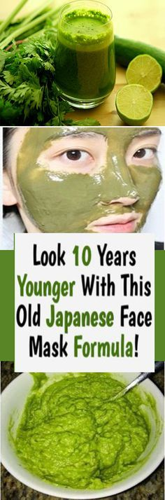 Japanese Face Mask: Do This Once A Week To Look 10 Years Younger !#health #beauty #getrid #howto #exercises #workout #skincare #skintag #bellyfat #homeremdieds #herbal