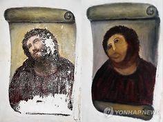 예수 벽화를 원숭이 벽화로 복원한 스페인 성당 인기몰이 | 연합뉴스